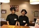 焼肉屋さかい 掛川店のアルバイト