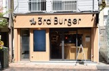 the 3rd Burger広尾店のアルバイト