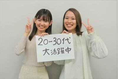 株式会社日本パーソナルビジネス 札幌市 北18条駅エリア(携帯販売)のアルバイト情報