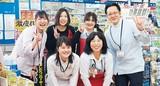 ドラッグストアセキ 岩槻太田店(パート)のアルバイト