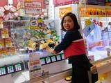 namcoイオンモール北戸田店のアルバイト