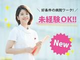 ワタキューセイモア東京支店//日本医科大学付属病院(仕事ID:87371 )のアルバイト