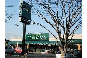 【駅チカ】地域密着のスーパーで働こう!
