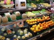 スーパーとみやま桜橋店のアルバイト情報