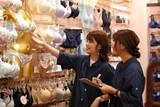 tutuanna 大和田アピタ店のアルバイト