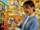 ボーネルンド そごう広島店のアルバイト