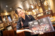四十八漁場 西新宿店のアルバイト情報