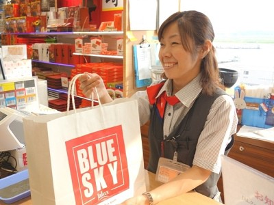 BLUE SKY 羽田空港店のアルバイト