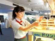BLUE SKY 羽田空港店のイメージ