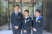 ホテルマイステイズプレミア赤坂のアルバイト情報