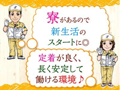 トランコムSC株式会社_郡山営業所_03(2299-0092)_k0110の求人画像