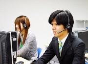 りらいあコミュニケーションズ株式会社 関西のアルバイト情報