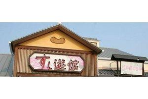 すし遊館善通寺店・ホールスタッフのアルバイト・バイト詳細