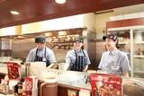 カレーハウスCoCo壱番屋 JR鹿島田駅前店のアルバイト
