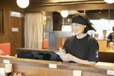 味噌麺処 伝蔵渋谷センター街店のアルバイト