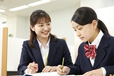 明光義塾 浜北教室のアルバイト情報