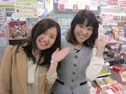 一心堂印房 豊田メグリア店のアルバイト情報