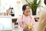 イオン高松東店(薬剤師)のアルバイト
