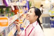 イオン高松東店(薬剤師)のアルバイト情報