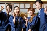 日本酒バル 蔵よし 虎ノ門店のアルバイト
