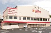 スポーツクラブ&スパ ルネサンス 宮崎のアルバイト情報
