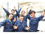 株式会社オアシスソリューション(大阪支店)のアルバイト