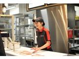 ピザハット 江坂店(インストアスタッフ)のアルバイト