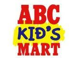 ABC KIDS MART 錦糸町テルミナ店(仮称)(主婦&主夫向け)[1887]のアルバイト