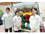アースサポート豊田(訪問入浴オペレーター)のアルバイト