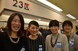 23区・自由区 Lサイズ 福屋本店(学生)のアルバイト