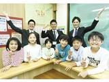 筑波進研スクール 深作教室(学生歓迎)のアルバイト