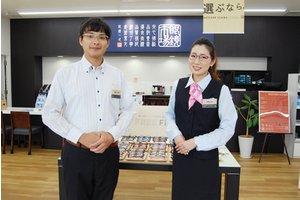 眼鏡市場 東村山店(フルタイム)・販売・ファッション・レンタルのアルバイト・バイト詳細