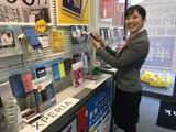 ソフトバンク 江坂東急のアルバイト