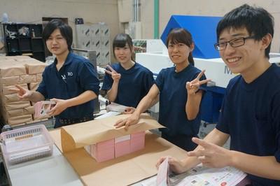 TAD三芳株式会社(長期)のアルバイト情報