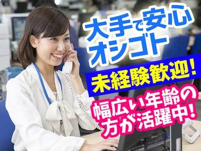 佐川急便株式会社 港営業所(コールセンタースタッフ)のアルバイト情報