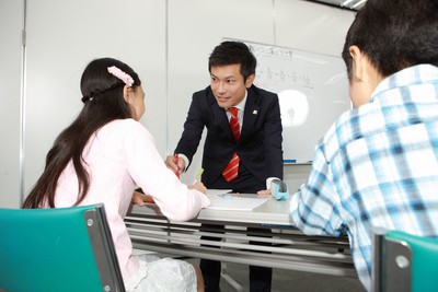 株式会社国大セミナー 鶴ヶ島校のアルバイト情報