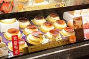 シュガーバターの木 JR品川駅店のアルバイト情報