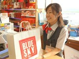 BLUE SKY 青森空港店