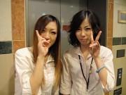 ライズグループ (草津市のパチンコ店)のアルバイト情報