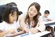 トビーキッズスクール(そろばん・書道教室)のアルバイト情報