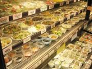 岩本町小町食堂のアルバイト情報