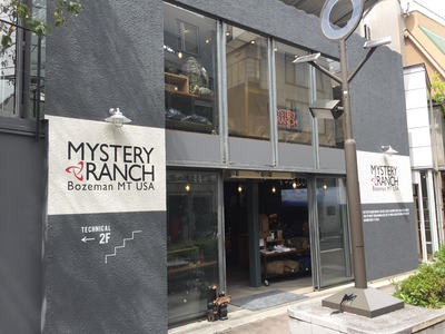 MYSTERY RANCH TOKYOのアルバイト