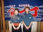 魚や一丁 浦和店のアルバイト情報