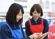 ケーズデンキ岡山西大寺店(レジ・契約スタッフ)のアルバイト情報