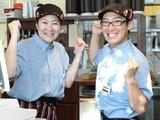 カレーハウスCoCo壱番屋 泉中央駅店のアルバイト