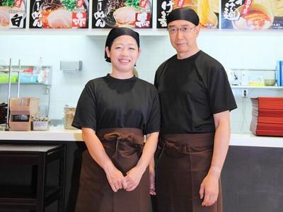ごはんどき姫路野里店のアルバイト情報