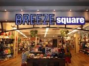BREEZE square ららぽーとEXPOCITYのアルバイト情報