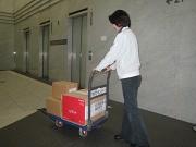 共同産業株式会社(大阪ビジネスパーク勤務)のアルバイト情報
