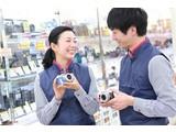 カメラのキタムラ 川口/イオンモール川口前川店 (7247)のアルバイト