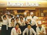 ダッキーダック イオンモール川口キャラ店(フリーター)のアルバイト